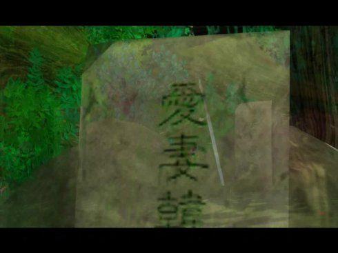 《仙剑奇侠传4》精美截图(第十五辑)-6
