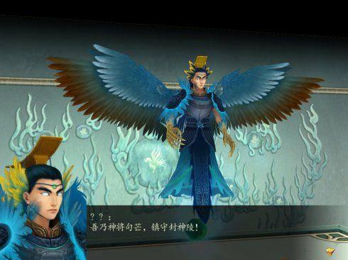 《仙剑奇侠传4》精美截图(第十辑)-7