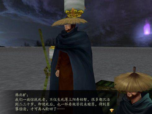 《仙剑奇侠传4》精美截图(第十辑)-8