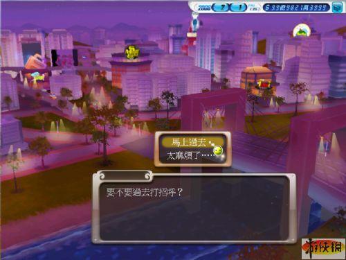 《明星志愿3甜蜜乐章》精美游戏截图(第二辑)-2