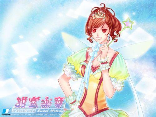 《明星志愿3甜蜜乐章》精美壁纸(第八辑)-2