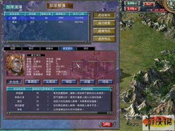 《三国群英传7》精美游戏截图—2-4