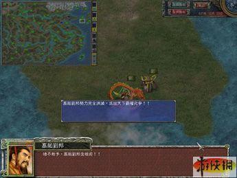 《三国群英传7》精美游戏截图—2-9