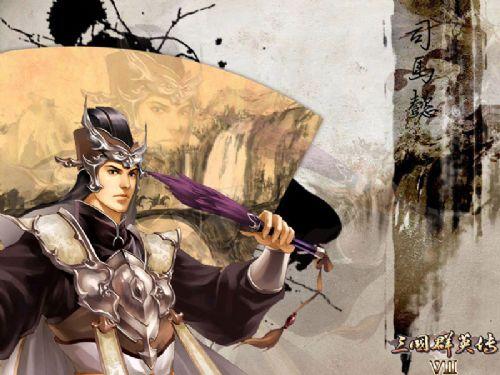 《三国群英传7》精美游戏壁纸—4-2