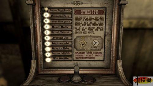 《辐射新维加斯》游戏截图5-9