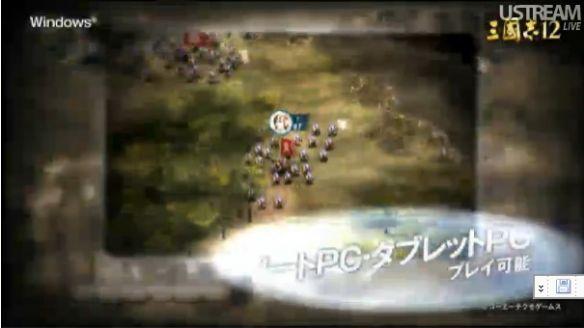《三国志12》游戏截图1