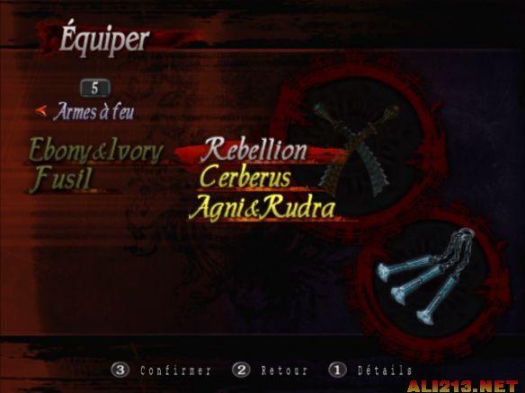 《鬼泣3》精美游戏截图4