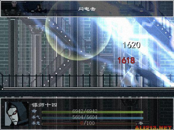 《雨血2:烨城》游戏截图4