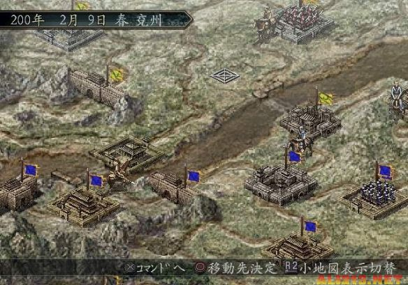 《三国志10》游戏截图2