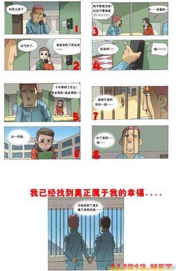 内涵殿下系列王子:漫画爆笑万万不哥啊斗篷(6图片漫画图片