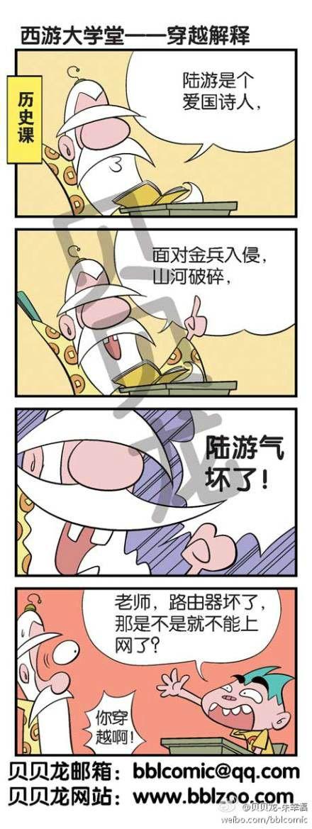 邪恶漫画:又一次燃起激情的内涵发型