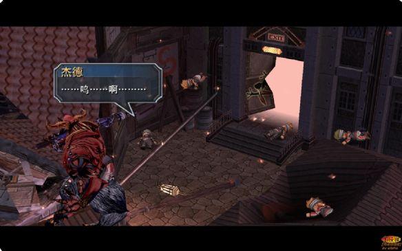 《英雄传说:碧之轨迹》游戏截图-6