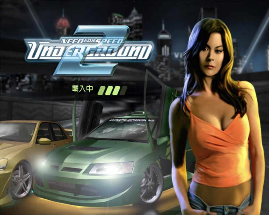 《極品飛車8:地下狂飆2》游戲截圖
