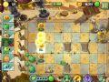 《植物大战僵尸2:奇妙时空之旅》游戏截图-1-9
