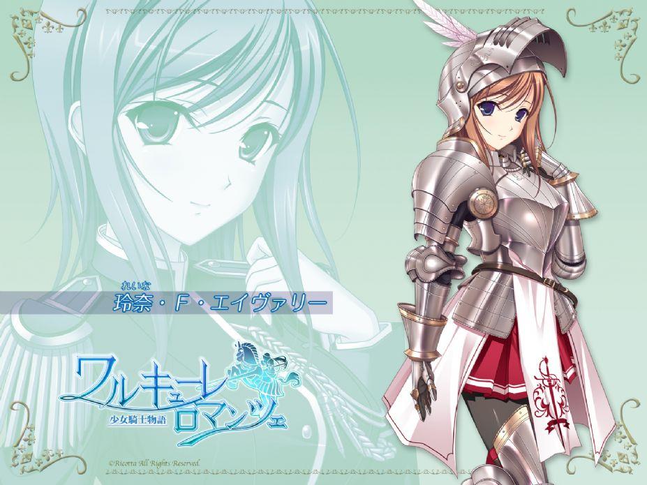 《少女骑士物语》高清桌面壁纸