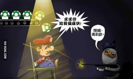 a漫画漫画:漫画君教你防h7n9排行榜污菊花很污的很图片