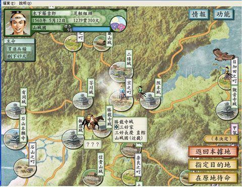 《太阁立志传5》游戏截图-4