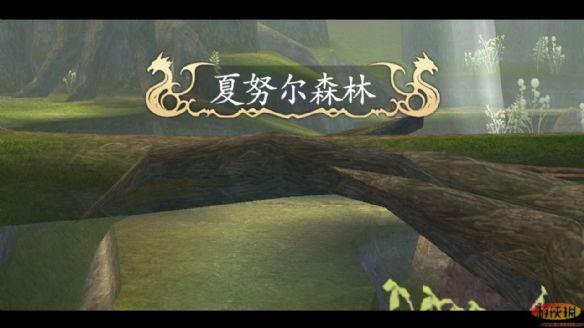 《伊苏7》游戏截图-6