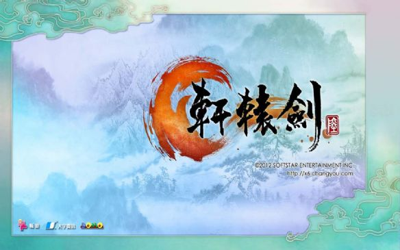 《生化危机6》免安装中文绿色版
