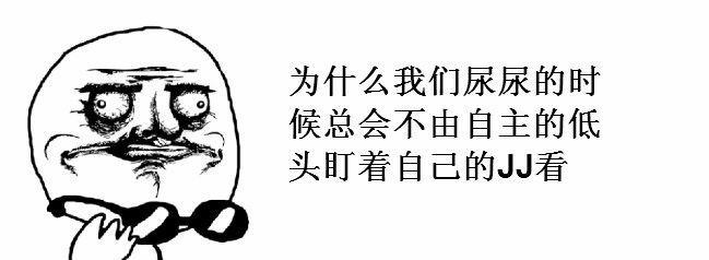 暴走漫画:连皮卡丘都瘦了,你还好意思再胖下去!图片