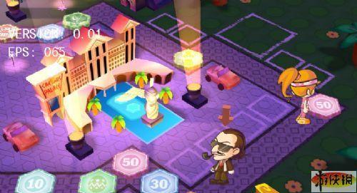 《大富翁8》游戏截图-3