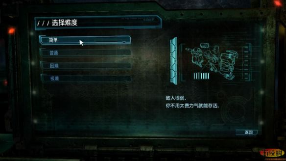 《死亡空间3》中文版截图