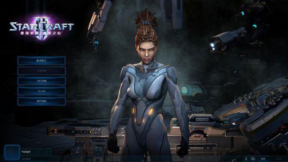 《星际争霸2:虫群之心》中文版截图