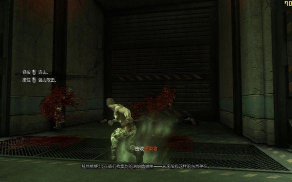 《虐杀原形2》中文版截图