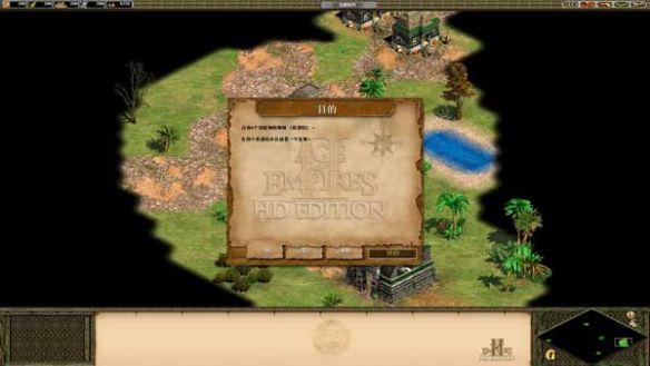 《帝国时代2高清版》中文版截图