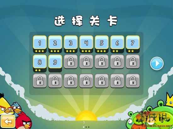 《愤怒的小鸟》中文版截图