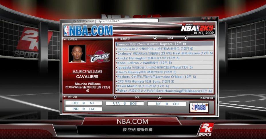 《NBA2K9》中文版截图