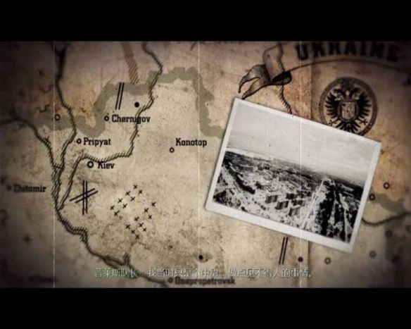 《使命召唤4:现代战争》中文版截图