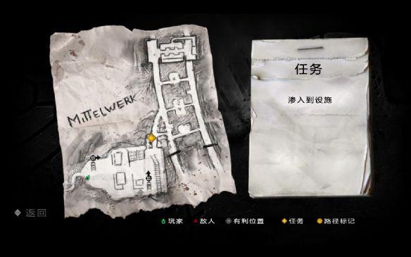 《狙击精英V2》中文版截图