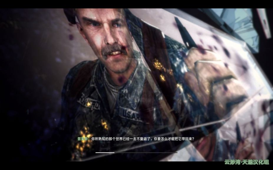 《使命召唤8:现代战争3》中文版截图