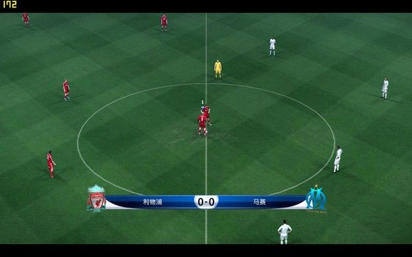 《实况足球2010》中文版截图