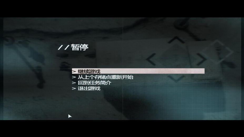 《幽灵行动4:未来战士》中文版截图