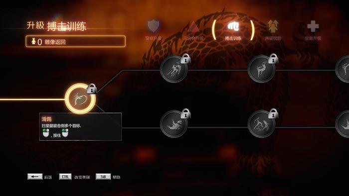 《热血无赖》中文版截图