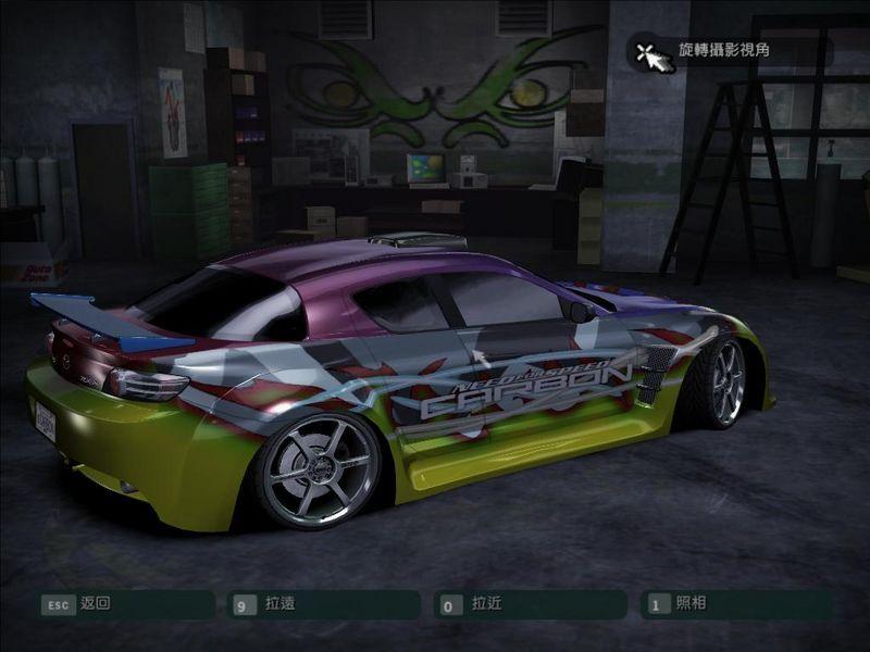 《极品飞车10:卡本峡谷》游戏截图
