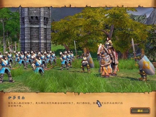 《魔法門系列之英雄無敵5》中文版截圖