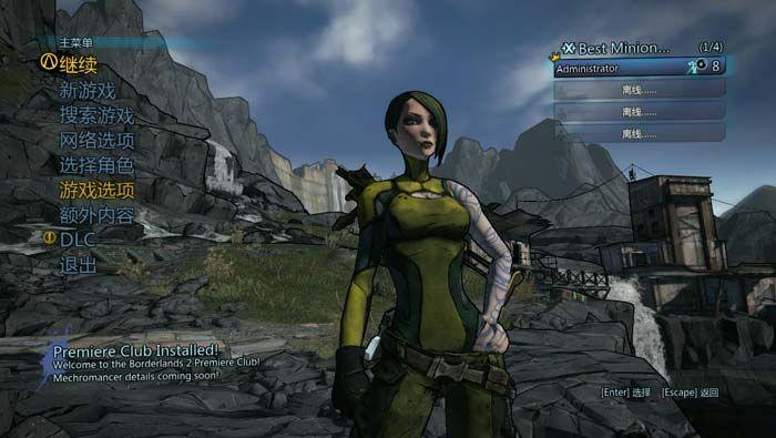 《无主之地2》中文版截图