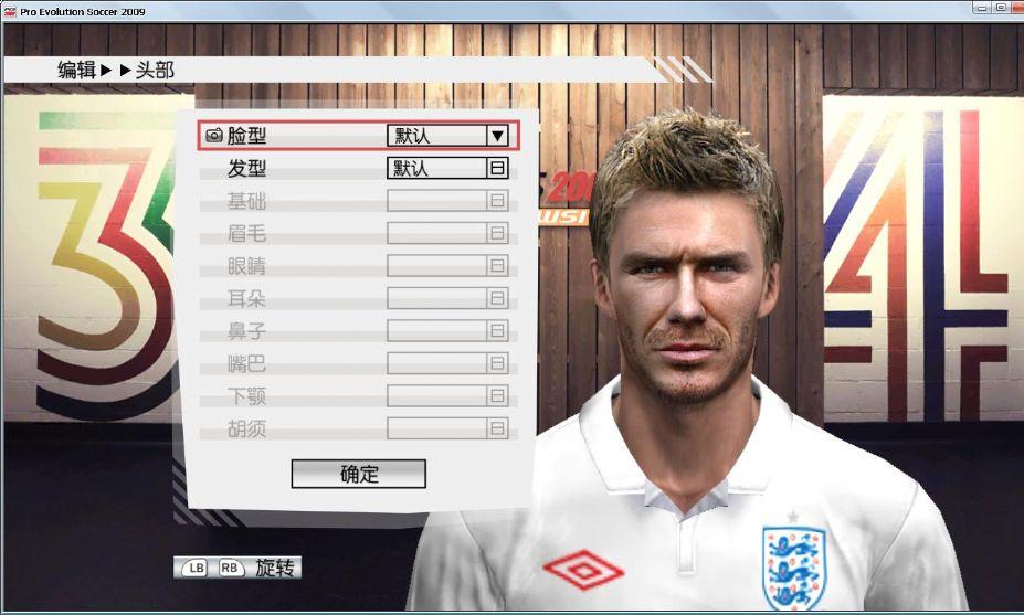 《实况足球2011》游戏截图(1)