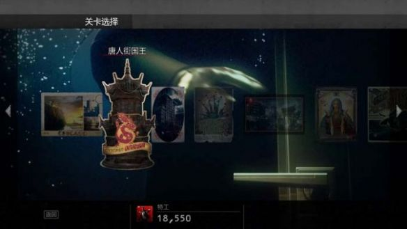 《杀手5:赦免》中文版截图
