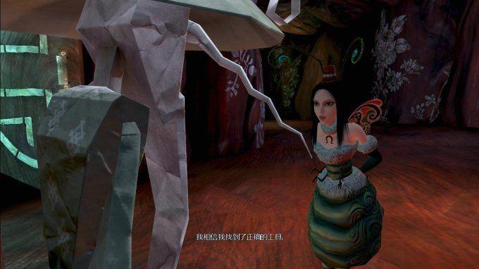 爱丽丝梦游仙境国语版