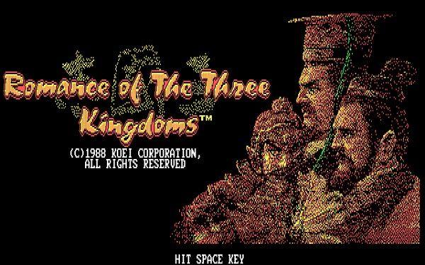 《三国志》游戏截图