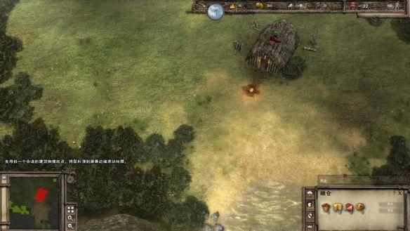 《要塞3》中文版截图