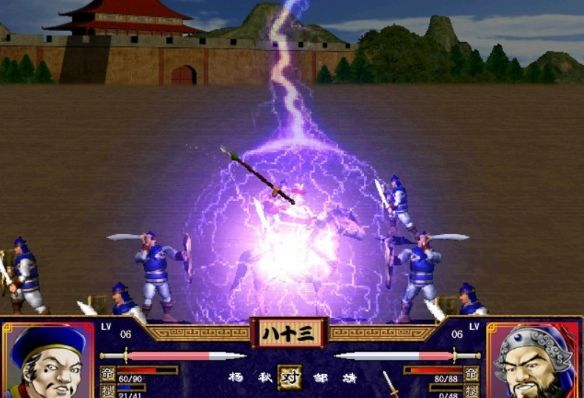 《三国群英传2》游戏截图