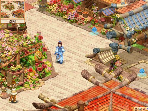 幻想三国志4(Fantasia Sango 4)下载_幻想三国志4   繁体中文版截图