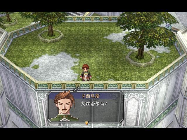 英雄传说6 空之轨迹SC 游戏截图图片 英雄传说6 空之轨...