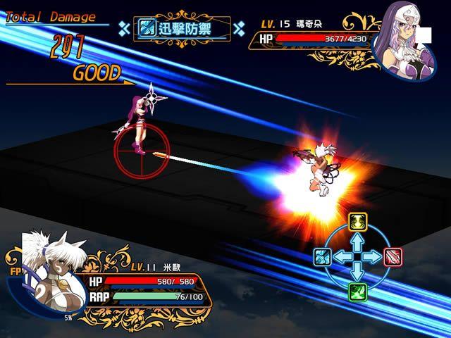 《风色幻想XX交错的轨迹》游戏截图