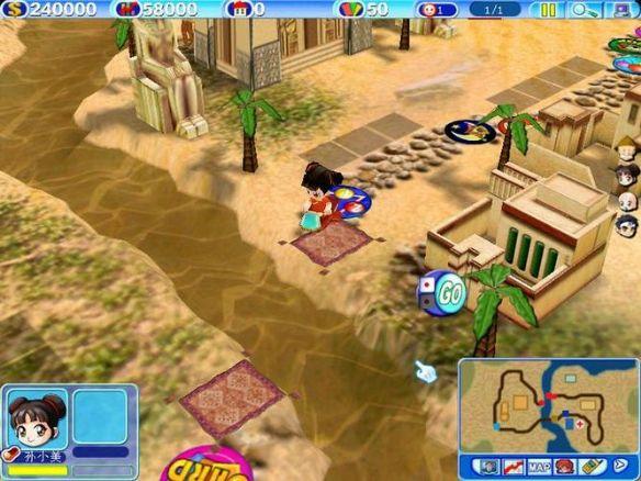《大富翁6》游戏截图